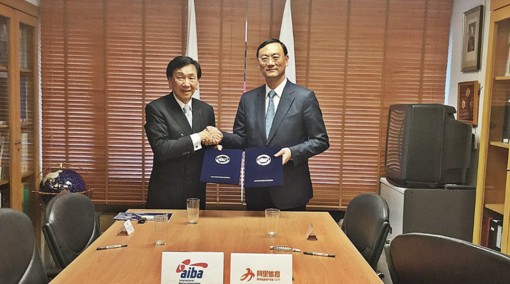 AIBA extends relationship with Alisports after signing new global marketing agreement