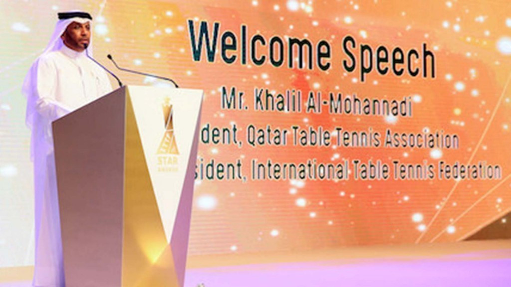Exclusive: Al-Mohannadi withdraws from ITTF Presidential race