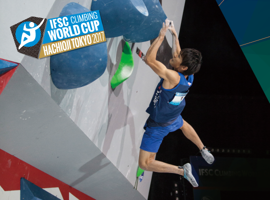 IFSC World Cup set to continue in city where sport climbing will make Olympic debut