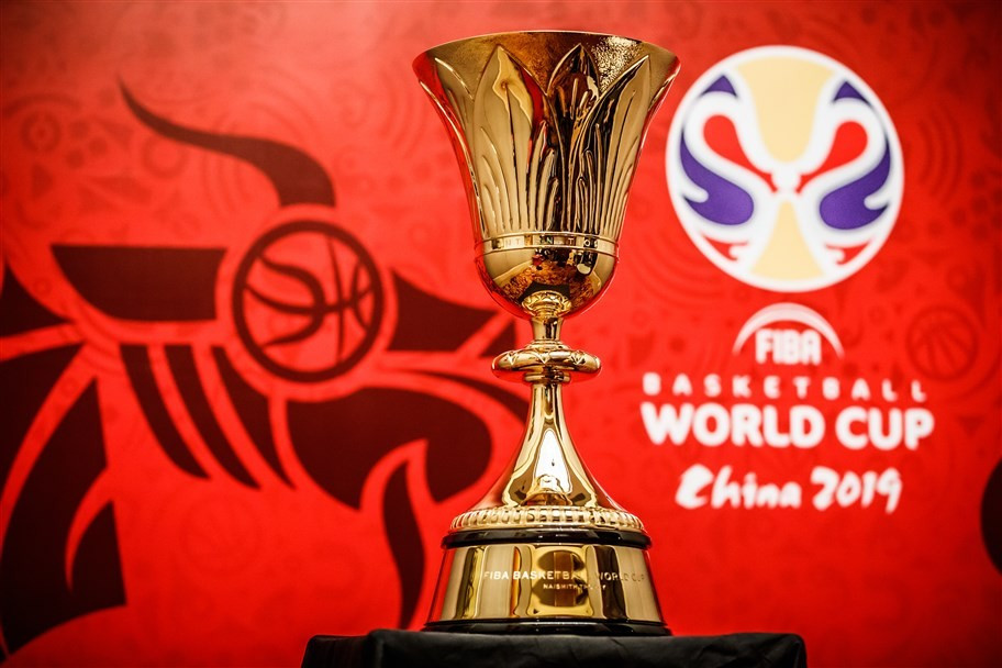 New FIBA World Cup trophy revealed as qualification draw made in Guangzhou