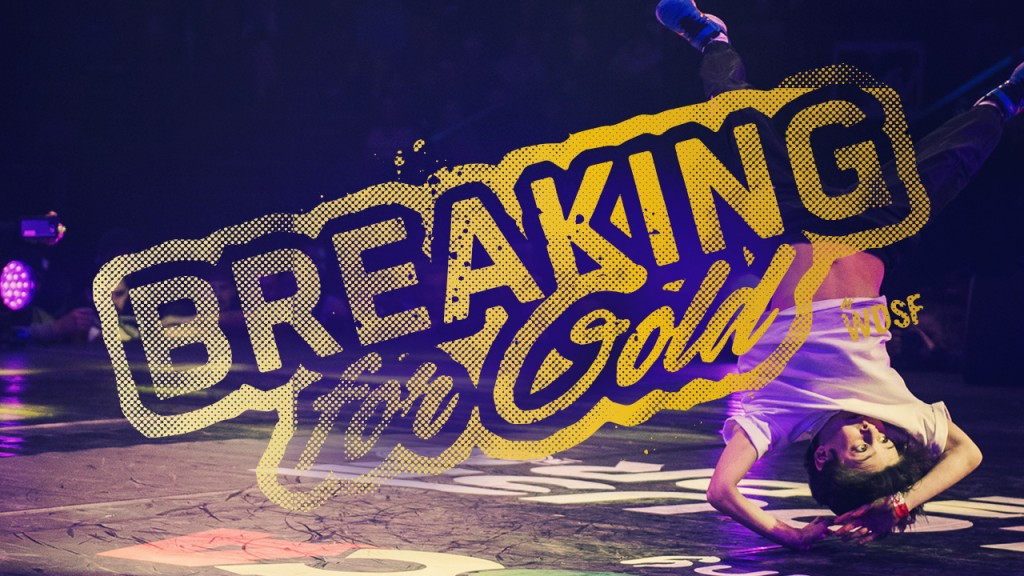 Online qualification process to compete in break dancing launched for Summer Youth Olympic Games