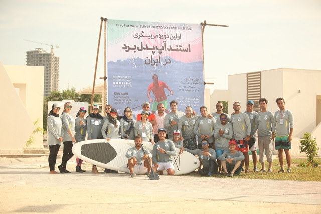 The International Surfing Association has held its first-ever development programme for stand up paddle in Iran ©ISA