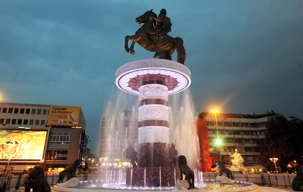 EOC poised for Executive Committee meeting and seminar in Skopje