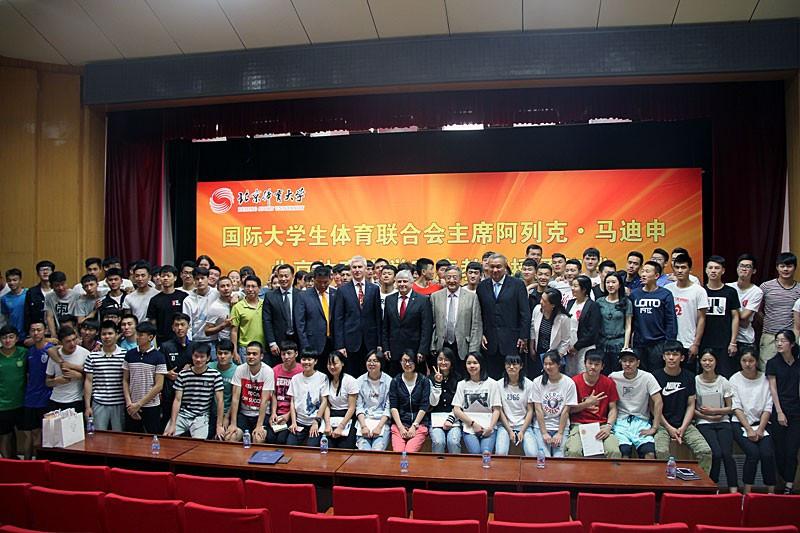FISU chiefs visit Beijing Sport University