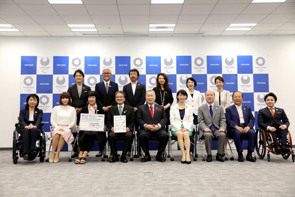 Schoolchildren will select Tokyo 2020 mascots