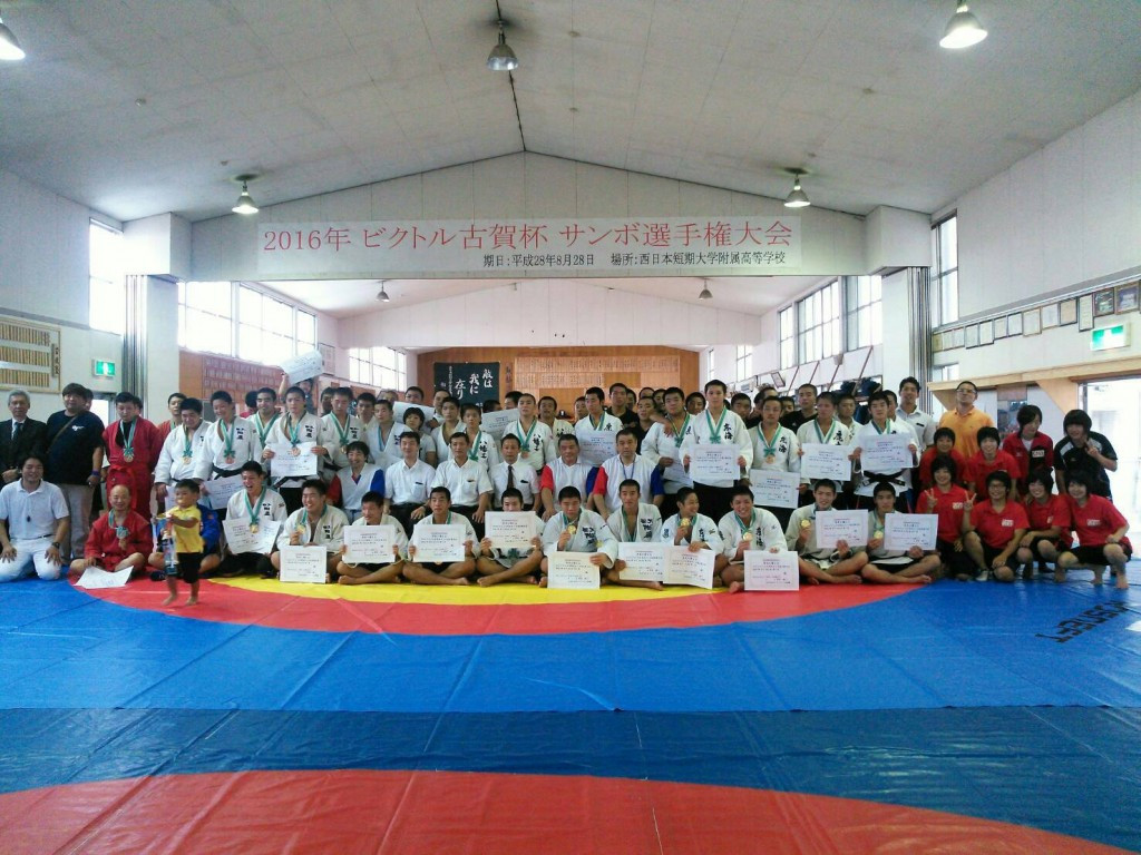 Fukuoka set to host inaugural All-Japan High School Sambo Championships