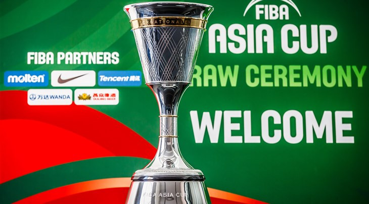The new FIBA Asia Cup trophy was revealed during the official draw ceremony ©FIBA