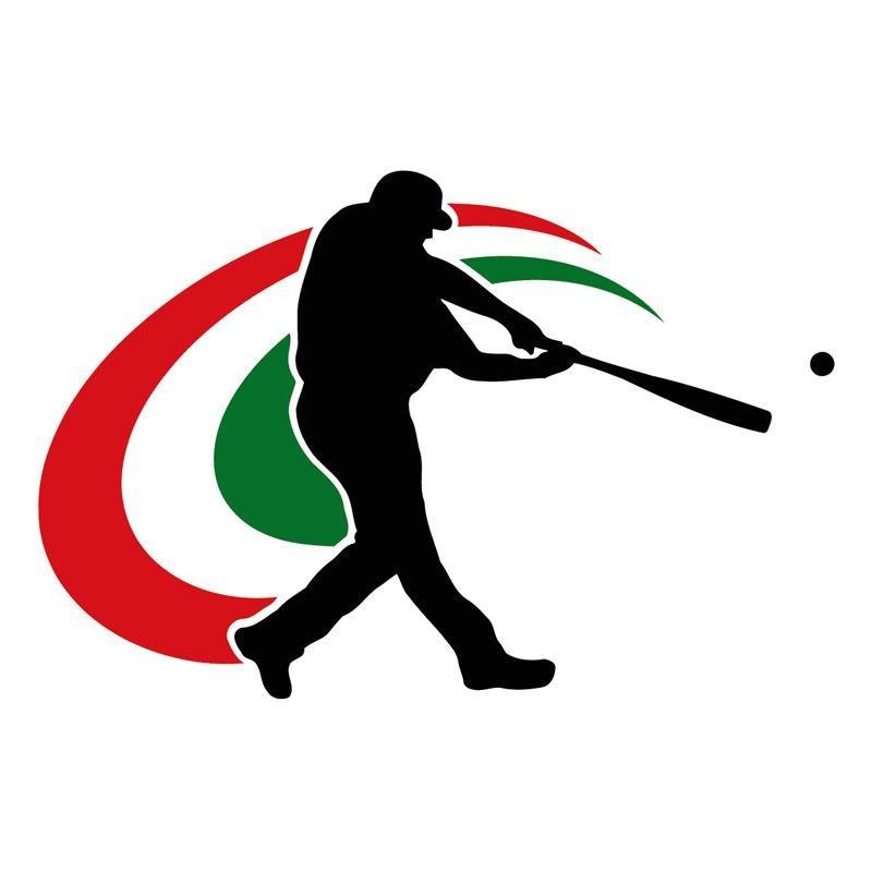 Hungarian Baseball and Softball Federation open new international field