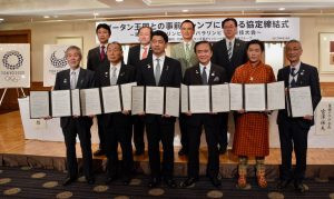 The Bhutan Olympic Committee signed a Tokyo 2020 training camp deal ©BOC