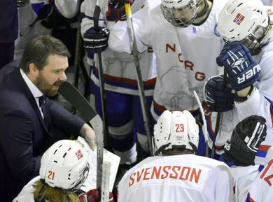 Gjøse named new coach of Norwegian junior ice hockey team