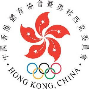 Hong Kong NOC recognises athlete achievements with cash rewards