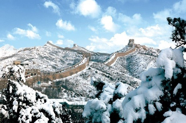 Concerns had been raised previously regarding the Sliding Centre in Yanqing ©Beijing 2022