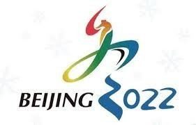 Beijing 2022 and the IPC have signed an agreement for the delivery of a Paralympic excellence programme ©Beijing 2022