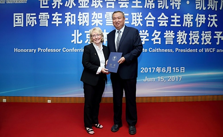 WCF President receives honorary professorship from Beijing Sport University