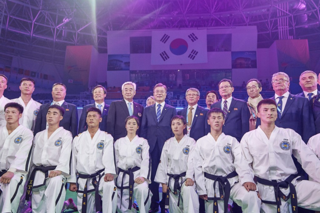 South Korea's President Moon Jae-in, centre, was among those in attendance this evening as the 2017 World Taekwondo Championships were officially opened in Muju ©World Taekwondo