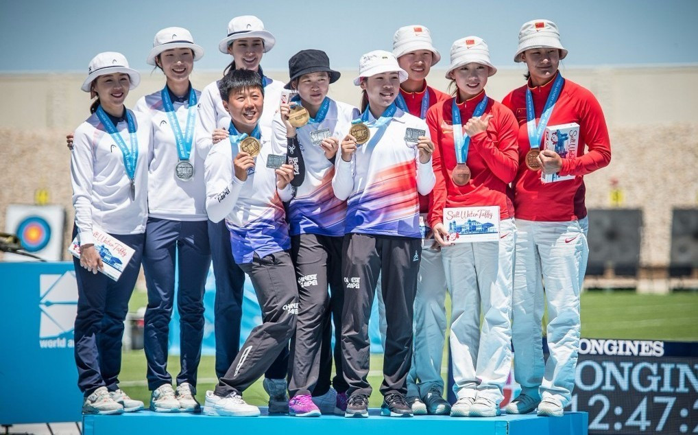Chinese Taipei beat Olympic champions to win recurve team title at Archery World Cup