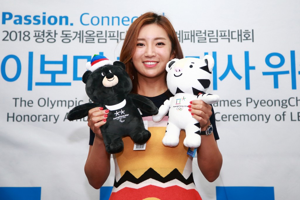 South Korean golfer Lee announced as Pyeongchang 2018 ambassador