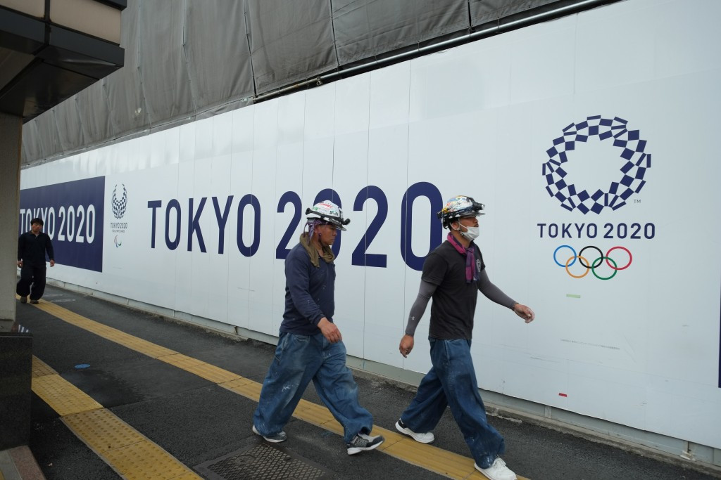 Tokyo 2020 are set to welcome the IOC Coordination Commission ©Getty Images