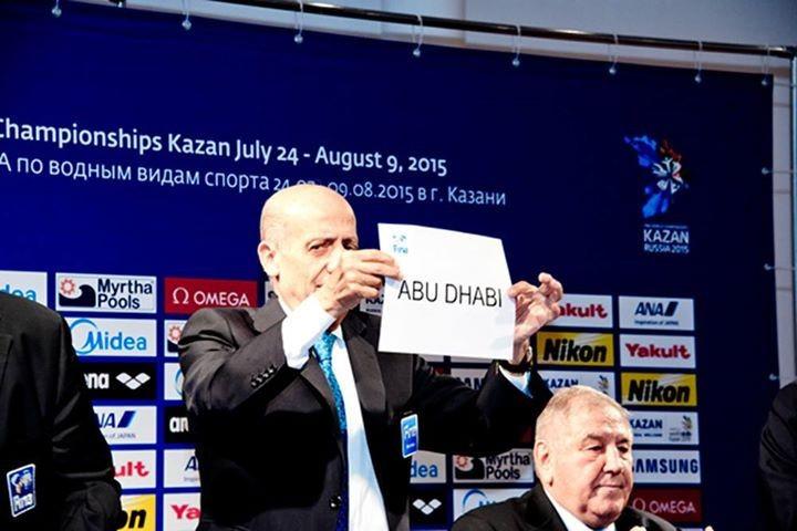 Abu Dhabi chosen to host 2020 FINA World Short Course Championships