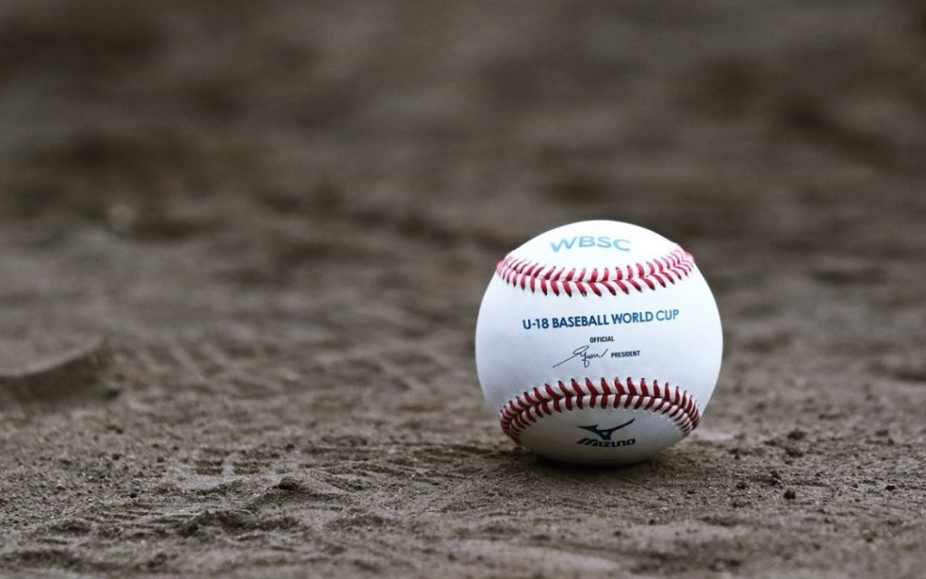 WBSC and MLB announce global pro players agreement for Under-18 Baseball World Cup