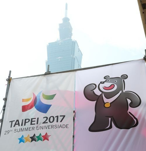 More than 7,700 athletes set to appear at Taipei 2017
