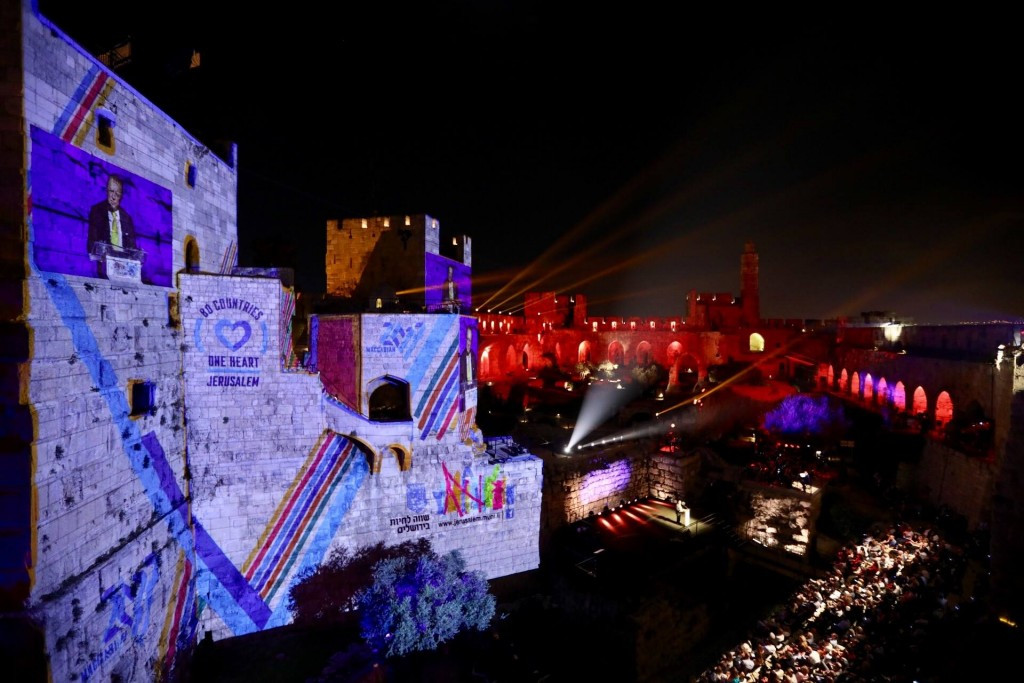 Maccabiah Games 2021 postponed due to date clash with rearranged Tokyo 2020 Olympics