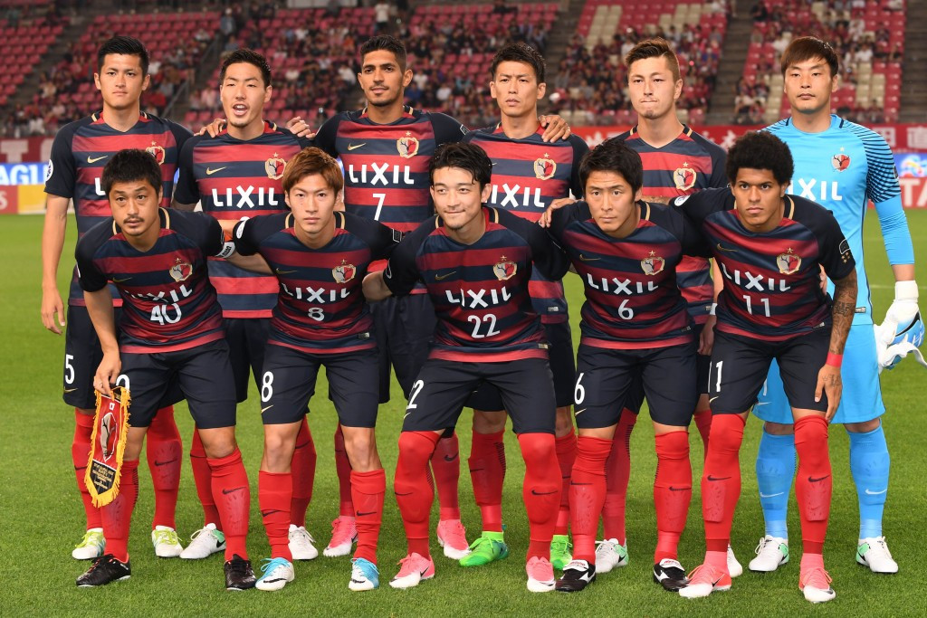 Kashima Antlers are one of Japan's best known football clubs ©Getty Images