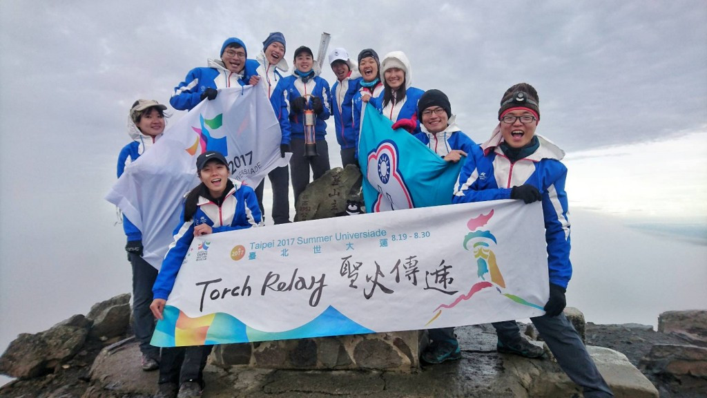 The Taipei 2017 Summer Universiade is scheduled to take place from August 19 to 30 ©Taipei 2017
