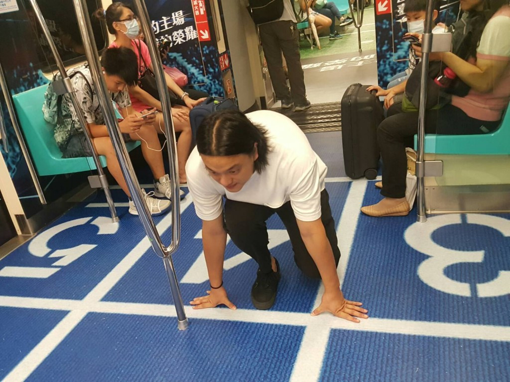 The trains in Taipei have been decorated with nearly a month to go until the Summer Universiade ©Facebook/Taiwan Everything
