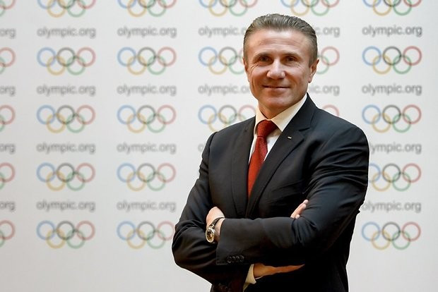 Bubka appointed to Coordination Commission for Minsk 2019 European Games