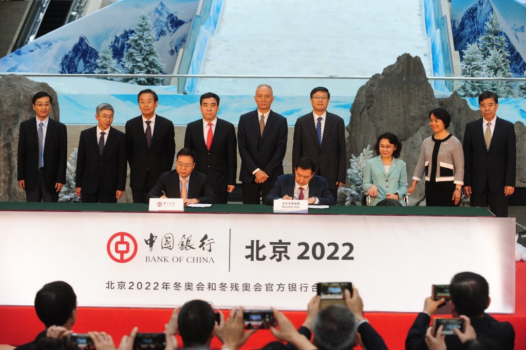 The Bank of China has been announced as the first official partner of Beijing 2022 ©Beijing 2022
