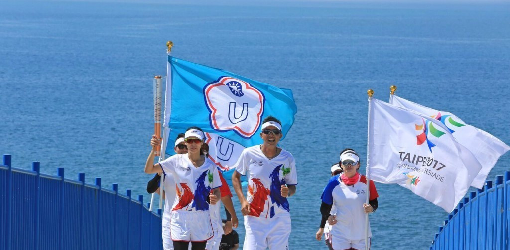 Taipei 2017 Torch Relay begins host country route