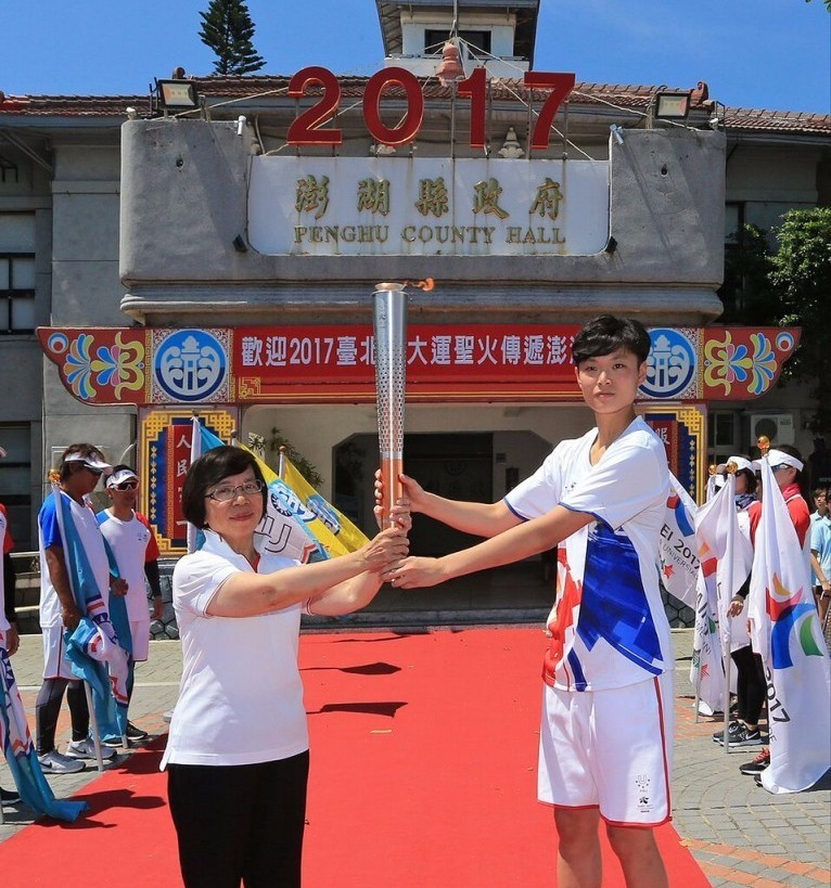 The torch has travelled through Penghu ©FISU