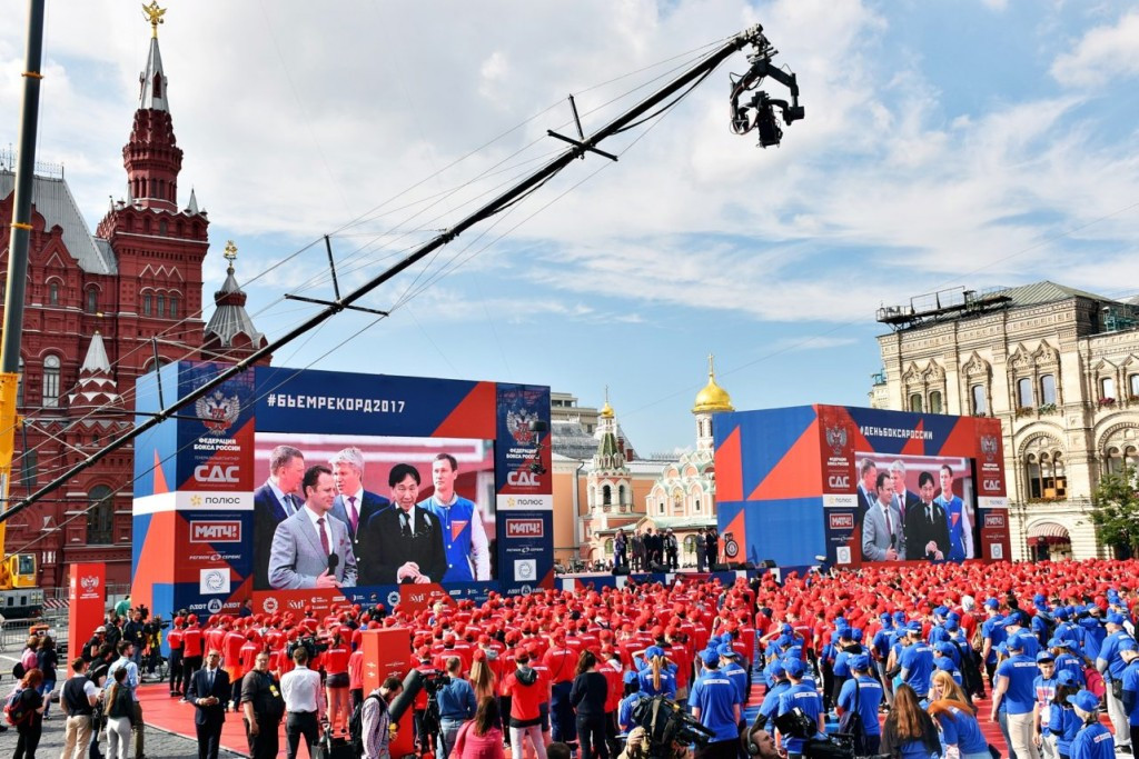 Russia's national day of boxing has been celebrated in Moscow's iconic Red Square ©AIBA
