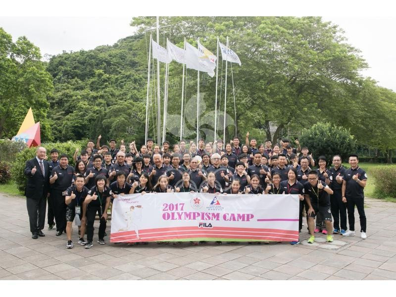 Hong Kong NOC officials attend Olympism Camp Closing Ceremony