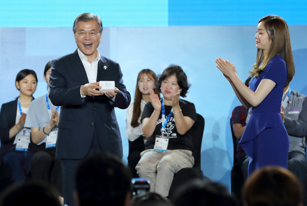 Moon Jae-in has spoken about North Korean participation at Pyeongchang 2018 ©Getty Images