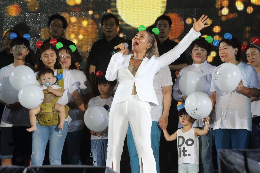 S. Korea again urges N.Korea to participate in 2018 Winter Olympics