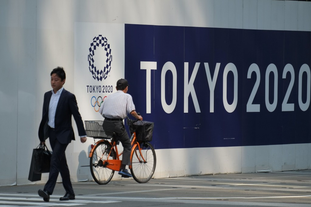 Japan marks three years to go until Tokyo 2020 Olympics