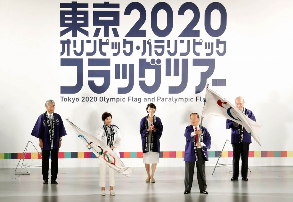 The Tokyo 2020 Organising Committee co-hosted a flag tour festival in the capital ©Tokyo 2020