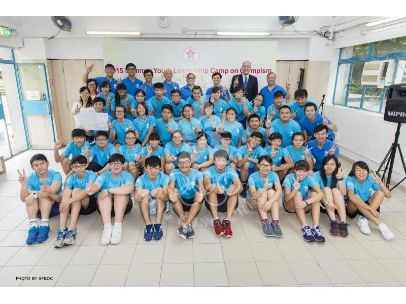 Hong Kong school students learn Olympic values at Summer Youth Leadership Camp