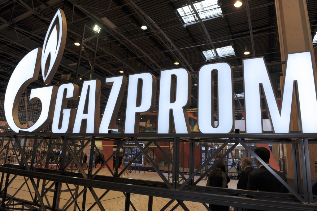 Energy giant Gazprom are involved in the competition ©Getty Images