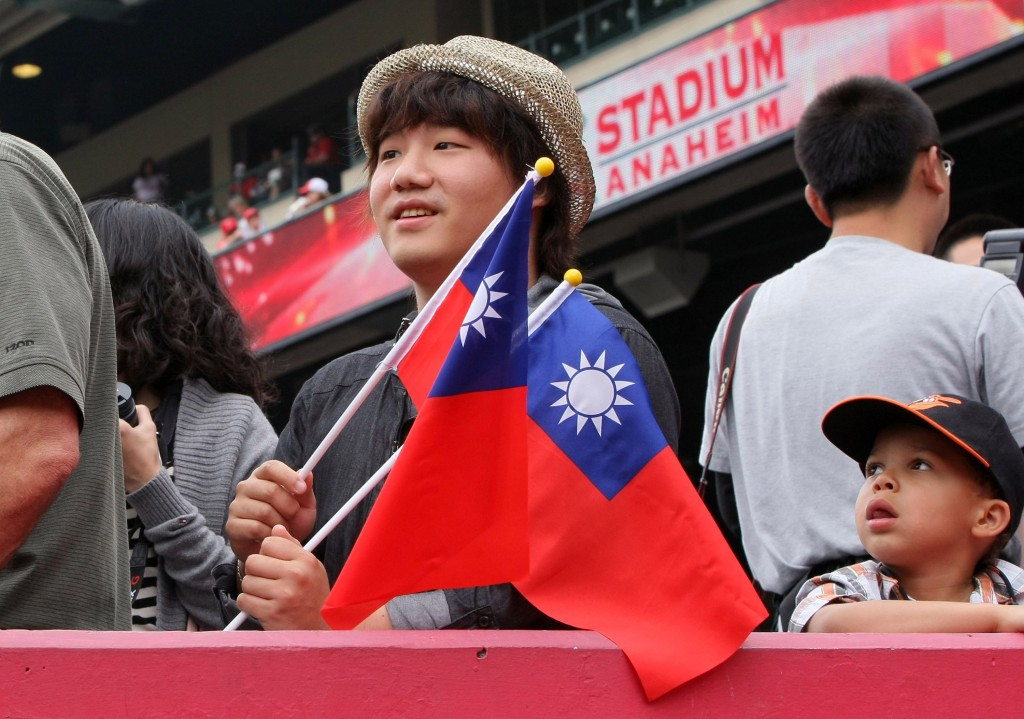 Taiwan flags to be permitted at Summer Universiade