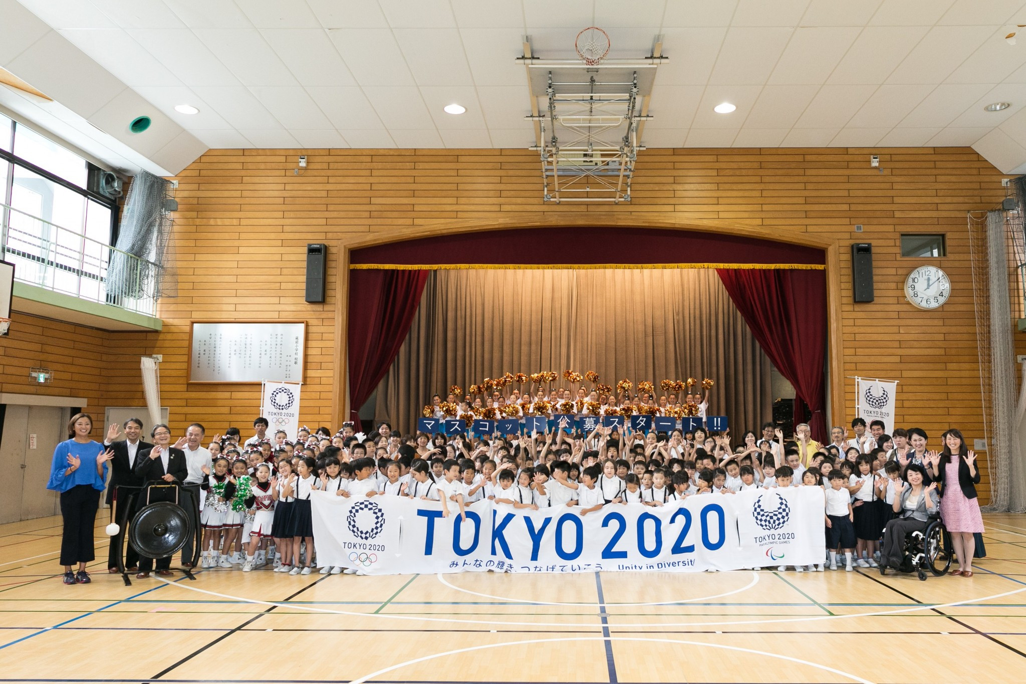 Entries can be submitted until the closing date on August 14 ©Tokyo 2020/Uta Mukuo