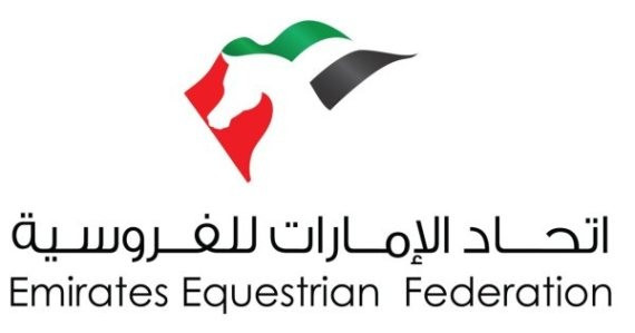 A ban on the Emirates Equestrian Federation as been lifted by the International Equestrian Federation ©EEF