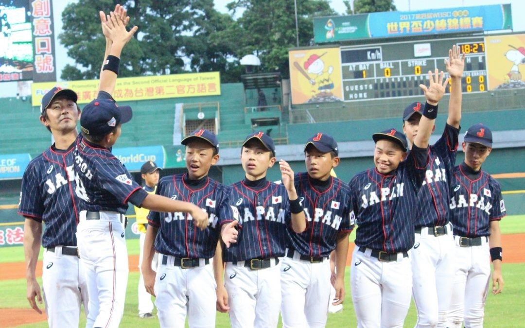 Japan among qualifiers for super round at WBSC Under-12 World Cup