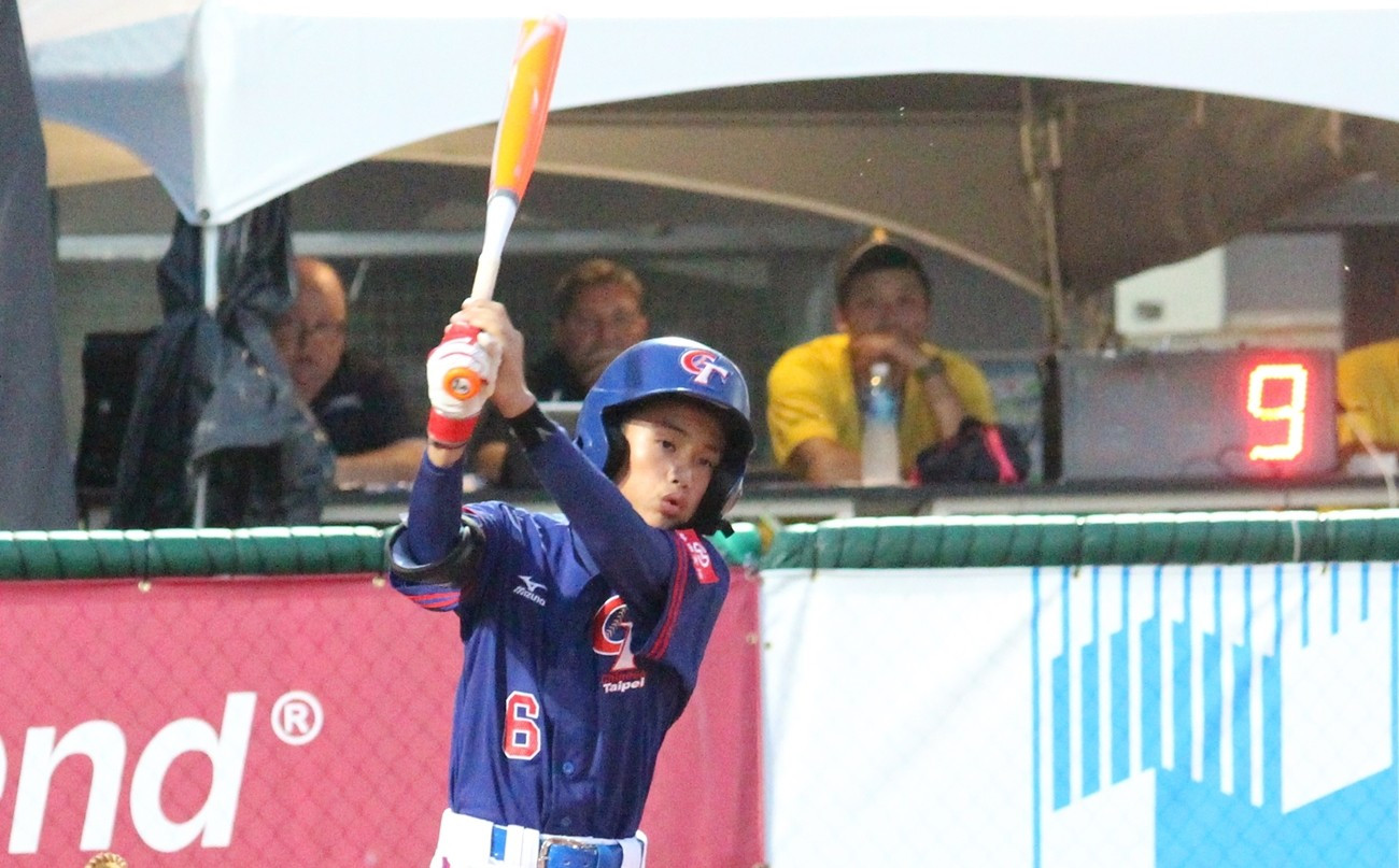 Chinese Taipei thrash US in super round at WBSC Under-12 World Cup
