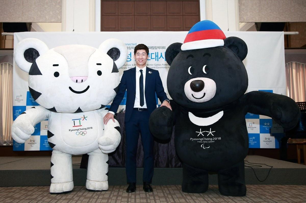 Former South Korean football star Park named honorary ambassador of Pyeongchang 2018