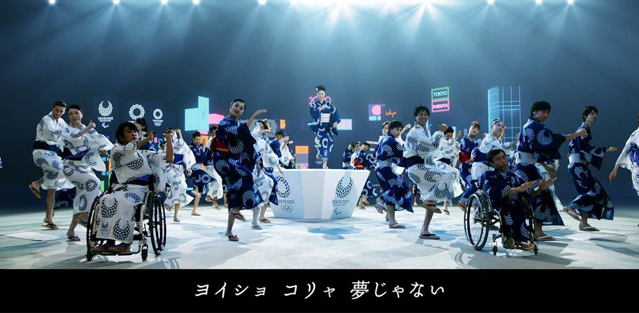 Tokyo 2020 unveil music video for promotional song