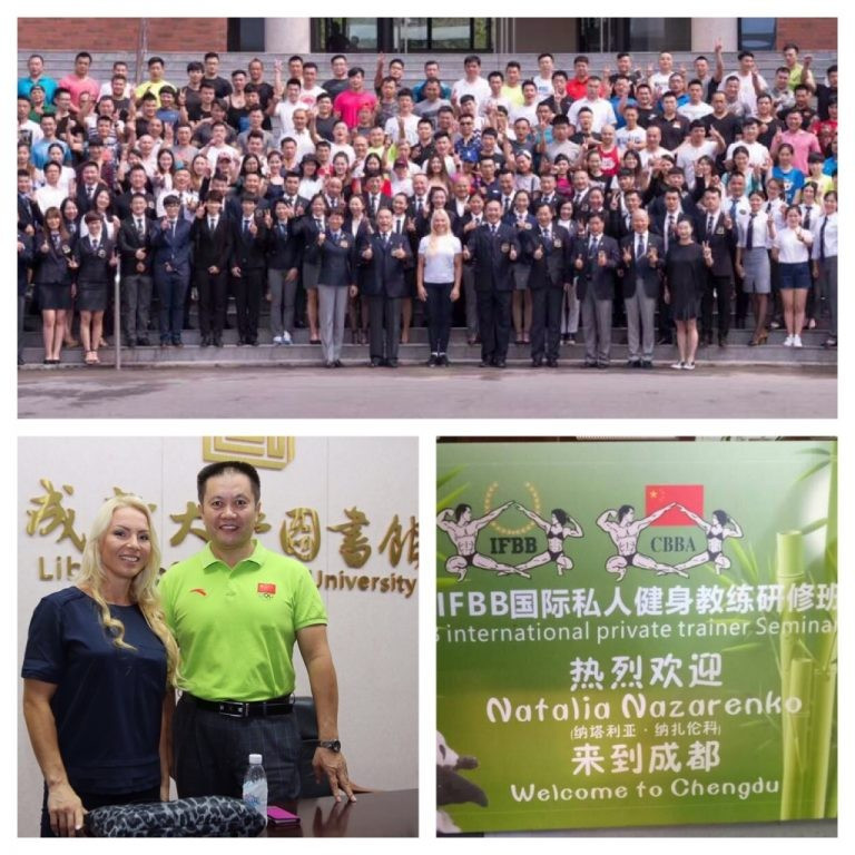 CBBA host fitness course in Chengdu