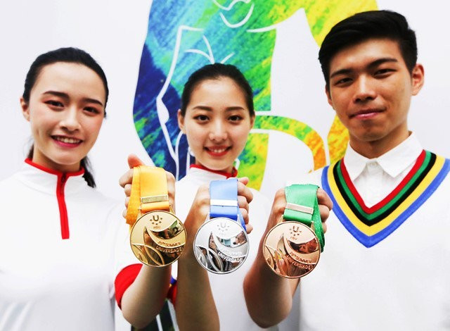 Medals to be awarded at Taipei 2017 unveiled by organisers